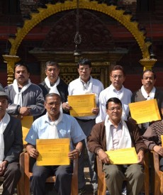 Itumbaha Conservation Society
